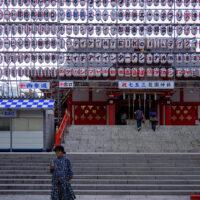 Shrine with Paper Lantern