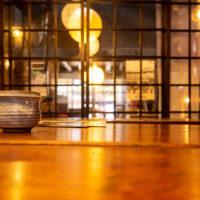 Japanese Tea Break
