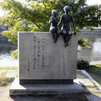Miekichi Suzuki Memoriał