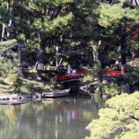 Shukukeien Park