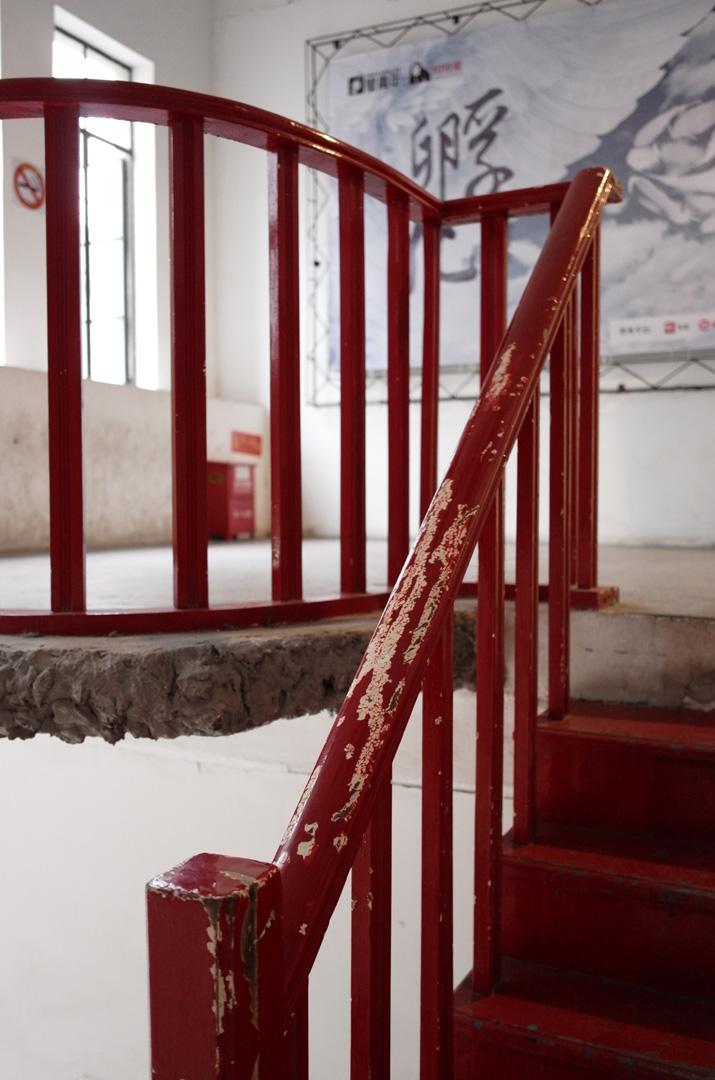 Red Balustrade